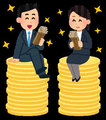 お金持ちになりたいのなら結婚して共働きするのが最適解