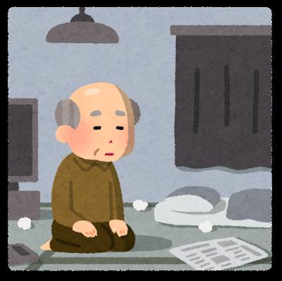 老後に年金で足りない分は貯蓄で補完しようとする発想自体が恐ろしい