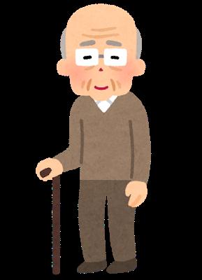 定年退職するとやることが無くなって暇になってしまう病に注意